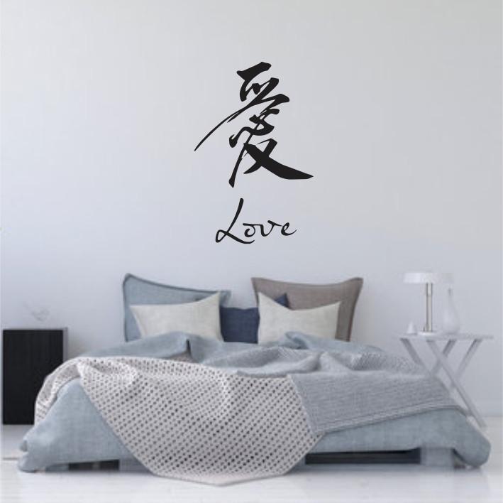 Love A0408