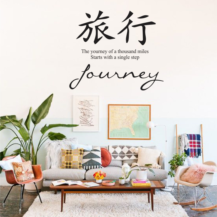 Journey A0438