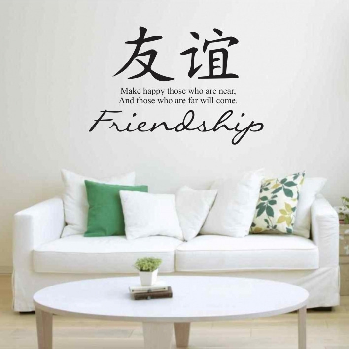 Friendship A0439