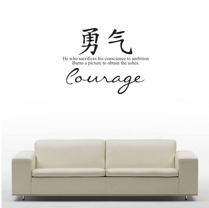 Courage A0444