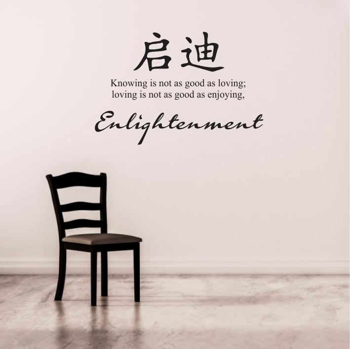 Enlightenment A0451
