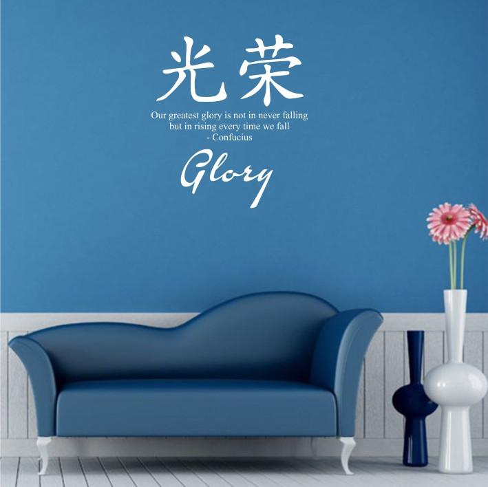Glory A0455