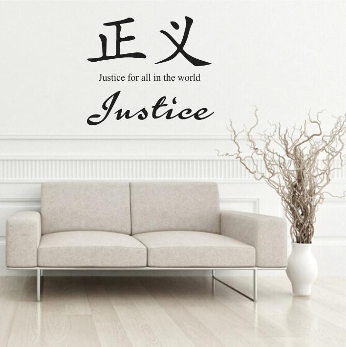 Justice A0456