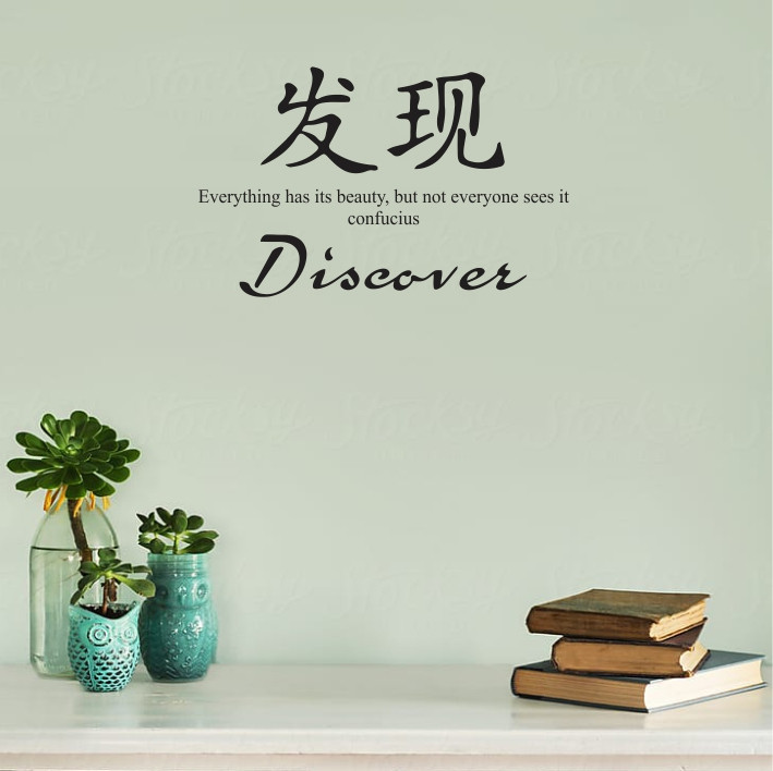 Discover A0457